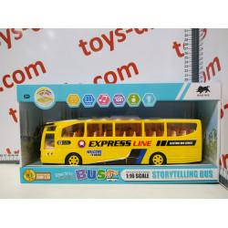 Автобус EXPRESS LINE 1578
