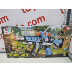 Автомат ELECTRIC VOICE GUN 585-96А